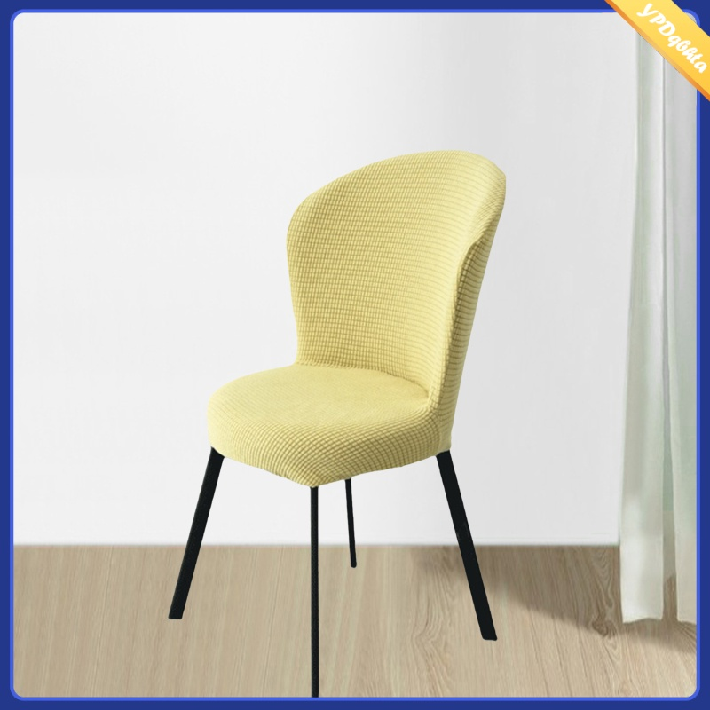 Dining Chair Cover Stainproof Curved, Curved Back Dining Room Chair Covers